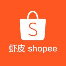 shopee一键铺货,虾皮上货助理,虾皮上货助手,shopee店铺采集软件