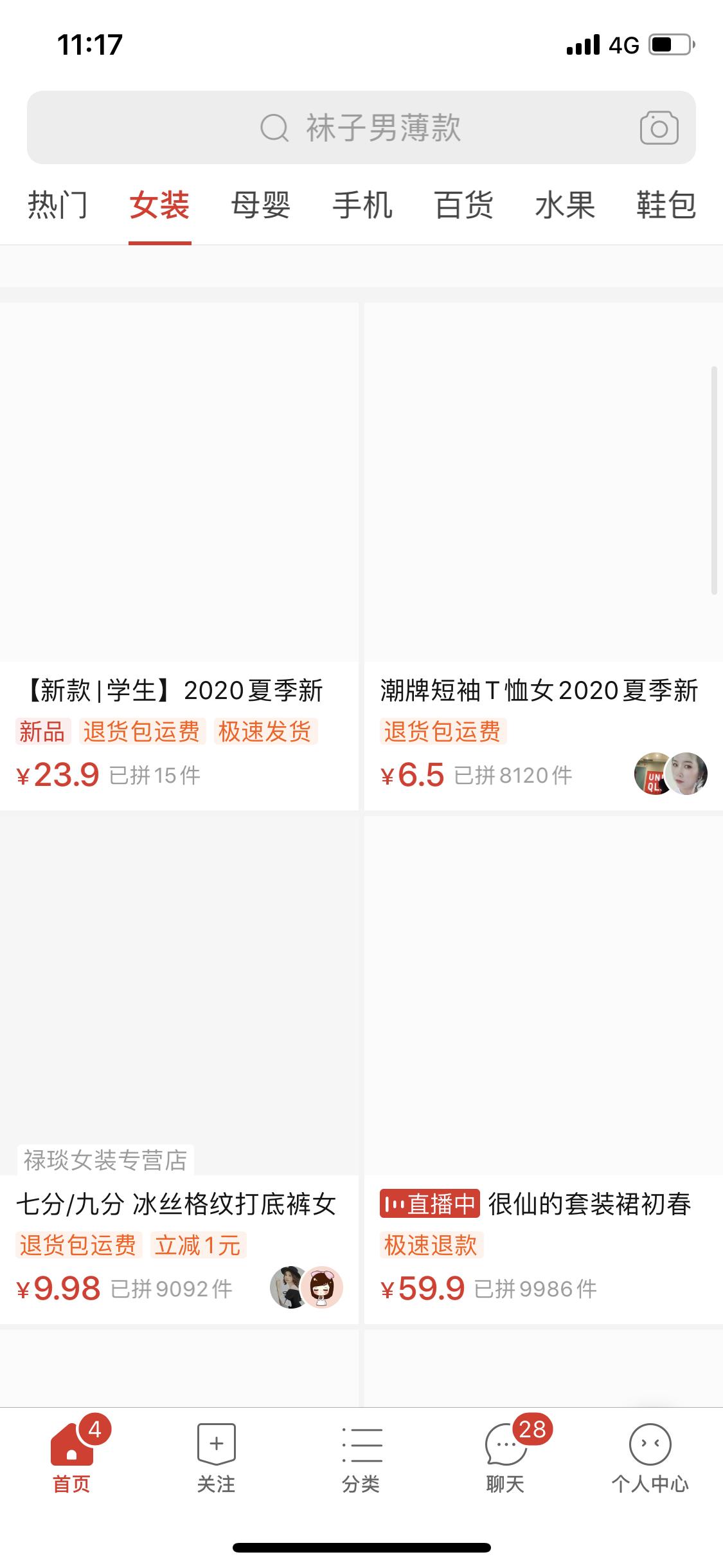 QQ图片20200503111952