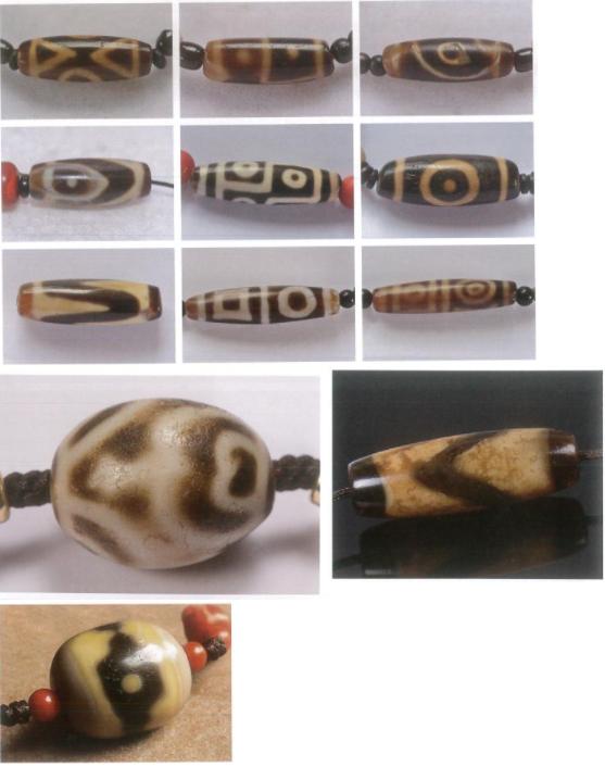 抖音天珠类商品运营规范